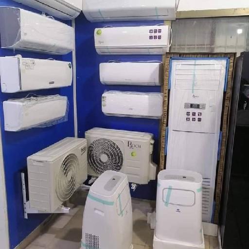 climatiseur néon 1,5CV