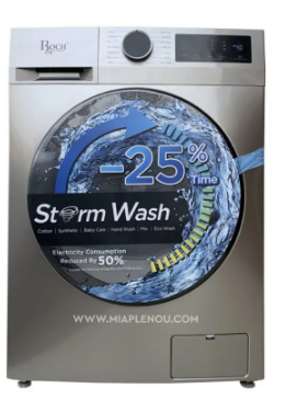 Machine à laver automatique ROCH 7kg – RWM-7F